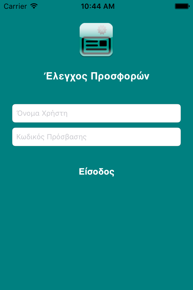 screenshots/3.5inch/login_screen.png