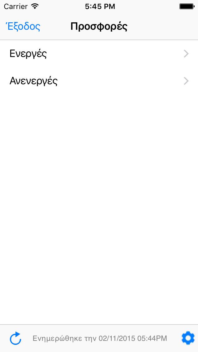 screenshots/4inch_retina/main_menu_screen.png